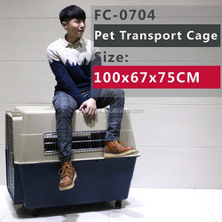 pet cage dogs& cats traveling cage for up to 50KGS(110pounds)