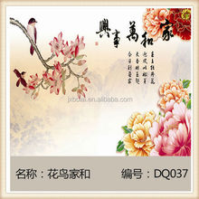 Sales Best Large Chinese TV Sofa Backdrop Tile Color Carving art of Fragrance Fig National Recruitment Agents