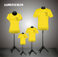 High quality tshirt kids,colorful shirts for couple