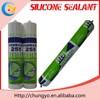 Cheap Sealant Silicone silicone rubber adhesive sealant