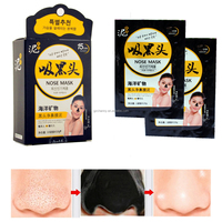 10pcs/box Mineral Mud Nose Mask Peel Blackhead Pore Cleaner Removal Membranes Strips Remove Face Care Facial
