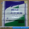 New raw material PP woven bag from China manufacturers