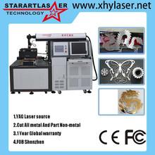 Made in China 400w YAG Laser Cutting Machine for MDF