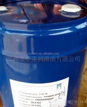 Flavor Aldehyde c-16 Halal Kosher