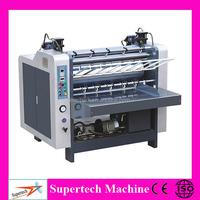 Multi-function Cardboard Lamination Machine Price In India