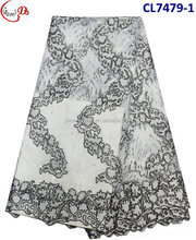 Chowleedee professional manufacture High quality Christmas Super Mesh net french lace