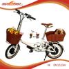 16 inch 36V 250W smart lithium battery electric pocket bikes