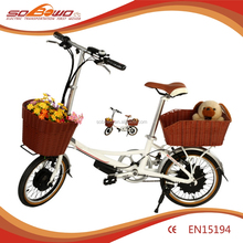 16 inch 36V 250W smart lithium battery electric pocket bikes