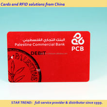ISO standard bank card with magnetic stripe and signature panel - plastic debit card