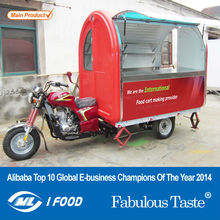 2014 new Best Designed Street Food Cart CE Best Designed Street Food Cart ISO9001 Best Designed Street Food Cart Best global Des