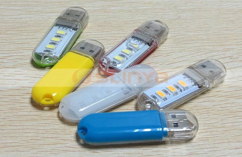 USB light 8017 150324  (6).JPG