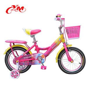 Alta calidad buena del ciclo/Royal bebé bicicleta 12 pulgadas bicicleta niños/Hero poco embroma ciclo 12 vienen de fábrica