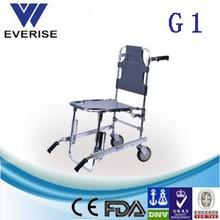 WSX-G1 HOSPITAL STAIR CHAIR