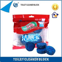 Blue Sky Detergent Powder Bulk Detergent Deodorant Toilet Blocks