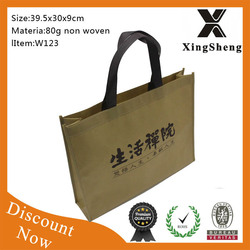 Professional factory supply non-woven reusable vinyl tote shopping bag