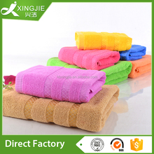 100%Cotton Muti-color Woven Terry bath towel gift set