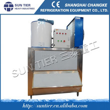 SUN TIER Flake ice maker machine snow and ice grips for shoes