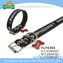 Wholesale high quality pet collar