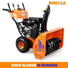 11HP Snow Blower With Engine Oil And Gasoline