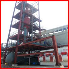 30 ton factory waste plastic pyrolysis Oil Distillation Colomn for diesel