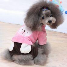 Fashion Pet Products Wholesale