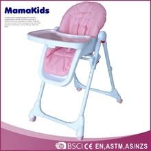 EN14988 China restaurant baby sitting high chair manufacturers