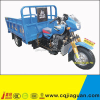 Zongshen Engine Water Cooled 3 Wheel Motorcycle