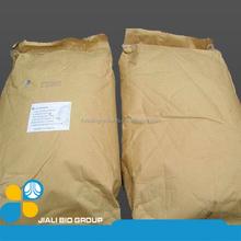 Calcium Citrate powder food grade rock bottom price
