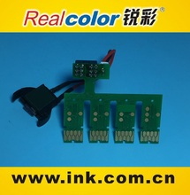 new arrival chip for t2201 forever arc chip