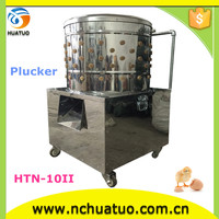 Easy operation hot selling poultry slaughter house slaughter machine poultry cutting machine
