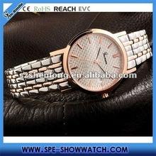 Men's Quartz Expansion Band Two Tone White Dial Watch