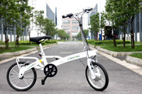 2015 New electric bicycle! Li-ion battery rechargeable quick folding portable 11kg folding cheap electric bike