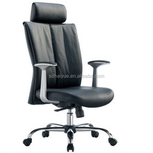 Leatherette Executive High-Back Chair with Arms, Executive Office Chairs, Leather Chairs with Castors