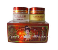 Chinese Herbal Lulanjina Skin Care Whitening Cream