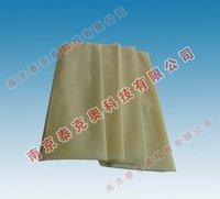 Latex Membrane