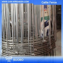 SUOBO hot sale electric fence/ electric fence insulators/ solar power electric fence