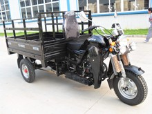 2015 latest design factory wholesale 150cc Cargo Three wheel motorcycle
