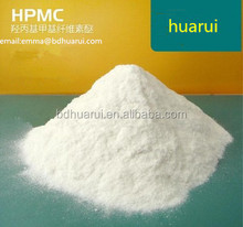white fluid poder, top quality with best price tablet coating HPMC