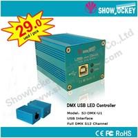 1 Channel LED Dimmer USB Digital LED Light Controller