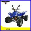 new design 200cc four wheel ATV (A7-32)