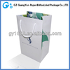 Offset printing square bottom shopping bags