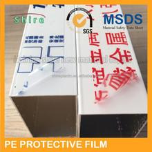 2015 NEW PRICE !Aluminum Extrusion Profile Protective Film/surface protection tape for aluminum window/aluminm door
