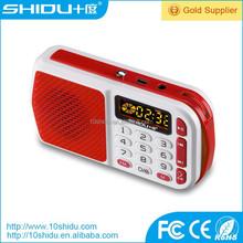 1.2inch LED display mini digital speaker with fm radio