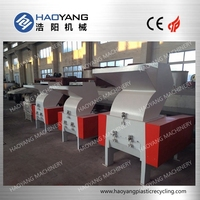 100-2000kg/h top supplier for heavy duty PE PP PVC PET pipe film PE PP waste plastic lump crusher