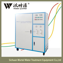Wortel type QX- 750 L/H Hospital rinsing & disinfection pure water physical and chemical analysis ancillary facility