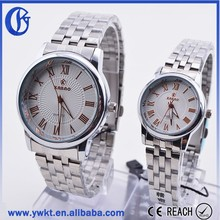 Couple watch,couple lover wrist watches,wrist watch for couple