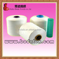 100% polyester sewing thread for shoes