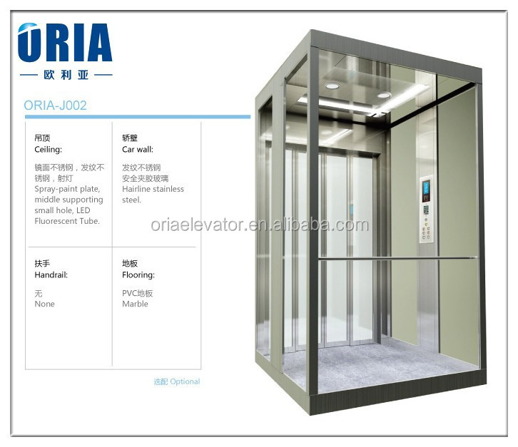 Oria small home elevator glass home elevator used home Elevators for sale