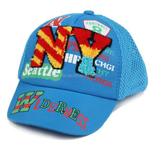 2015 hot sale fashion and cute printing pattern mesh cap for children