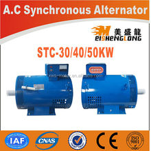 Diesel engine electric brushless st single pahse stc three phase generator starter dynamo power alternator 20kw